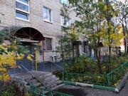 Пушкино, 2-х комнатная квартира, московский проспект д.5, 4200000 руб.