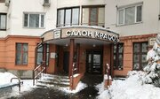 Москва, 3-х комнатная квартира, ул. Азовская д.24 к2, 15905000 руб.