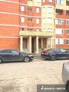 Белоозерский, 1-но комнатная квартира, ул. Юбилейная д.3, 3250000 руб.