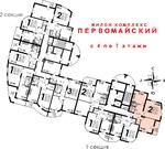 Ивантеевка, 2-х комнатная квартира, ул. Первомайская д.22, 3942000 руб.