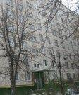Продается квартира, Москва, 45м2