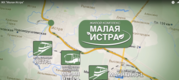 Продажа квартиры, Высоково, Истринский район, Малая Истра