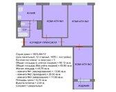 Москва, 3-х комнатная квартира, ул. Шипиловская д.60 к1, 7800000 руб.