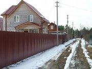 Продам дачный участок, 450000 руб.