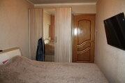 Воскресенск, 3-х комнатная квартира, ул. Комсомольская д.11а, 2300000 руб.