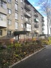 Сергиев Посад, 2-х комнатная квартира, ул. Маяковского д.15, 2300000 руб.