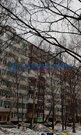 Продам квартиру , Москва, Шенкурский проезд