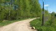 Участок в Клинском районе, деревня Елино, 650000 руб.