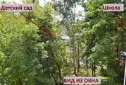 Москва, 1-но комнатная квартира, ул. Тайнинская д.26, 4790000 руб.