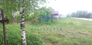 Продажа участка, Истра, Истринский район, 3399000 руб.