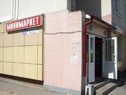Люберцы, 3-х комнатная квартира, Комсомольский пр-кт. д.18 к1, 9400000 руб.