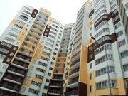 Ивантеевка, 1-но комнатная квартира, ул. Хлебозаводская д.30, 3200000 руб.