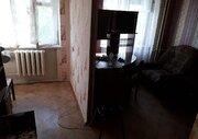 Серпухов, 2-х комнатная квартира, ул. Российская д.40, 1200000 руб.