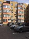 Продается Квартира в г.Москва, М.Аннино, Турова ул