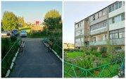 Толстяково, 2-х комнатная квартира,  д.35, 2100000 руб.