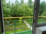 Продажа дома в Новогромово, 10900000 руб.