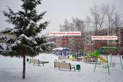 Чехов, 3-х комнатная квартира, ул. Мира д.12, 4120000 руб.