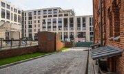 Москва, 4-х комнатная квартира, Садовническая наб. д.57, 64500000 руб.
