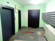 Щербинка, 2-х комнатная квартира, ул. Первомайская д.3 к1, 7000000 руб.