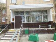 Москва, 1-но комнатная квартира, ул. Перерва д.24, 4900000 руб.