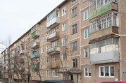 Ситне-Щелканово, 2-х комнатная квартира, ул. Мира д.14, 1899999 руб.