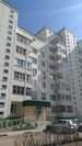 Железнодорожный, 3-х комнатная квартира, Адмирала Горшкова д.19, 5150000 руб.