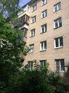 Мытищи, 1-но комнатная квартира, ул. Институтская 1-я д.5, 2750000 руб.