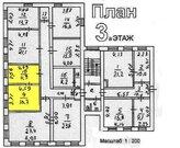 Аренда, Аренда офиса, город Москва, 20000 руб.