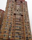 Москва, 3-х комнатная квартира, ул. Чертановская д.38 к1, 23200000 руб.