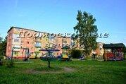 Можайск, 3-х комнатная квартира, ул. Юбилейная д.3, 2700000 руб.
