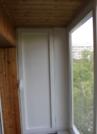 Москва, 1-но комнатная квартира, ул. Свободы д.28 к1, 6350000 руб.
