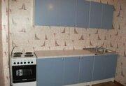 Щелково, 1-но комнатная квартира, Богородский д.6, 2800000 руб.