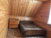 Отличный дом под ИЖС, 3700000 руб.
