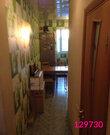 Андреевка, 2-х комнатная квартира, рабочий посёлок Андреевка д.45, 4900000 руб.