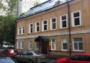 Продажа особняка 928 кв.м. в цао, м.Новокузнецкая, 180000000 руб.
