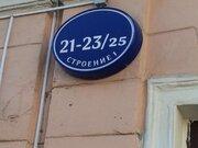 Москва, 6-ти комнатная квартира, ул. Покровка д.21/ с1, 28000000 руб.