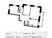 Продам 3-комнатную квартиру в Москве, м.Бульвар Д.Донского 62.1 кв.м