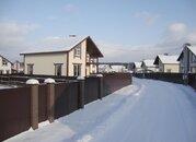 Продаётся новый дом 155 кв.м с участком 8 сот. в пос. Подосинки, 3900000 руб.