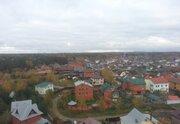 Щелково, 1-но комнатная квартира, мкр.Богородский д.19, 2920000 руб.