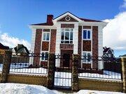 Продаю дом,240м. Новая Москва., 14900000 руб.