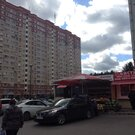 Ватутинки, 3-х комнатная квартира, 1-я Ватутинкиская д.8 к2, 8300000 руб.
