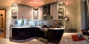 Продаётся 3-комнатная квартира общей площадью 69,8 кв.м.