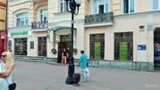 Торговое помещение 360 м2 на первой линии старого Арбата 30/3, 650000000 руб.
