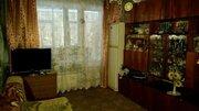 Черноголовка, 3-х комнатная квартира, Институтский пр-кт. д.13, 4050000 руб.