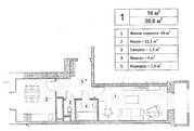 Химки, 1-но комнатная квартира, ул. Германа Титова д.2 к2, 4200000 руб.