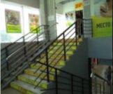 Продажа торгового помещения., 145138700 руб.