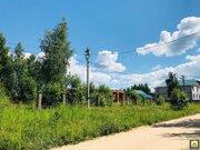 Продажа участка, Краснозаводск, Сергиево-Посадский район, Ул. ., 1500000 руб.