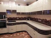 3-х Комнатная квартира г. Одинцово м-р Новая Трехгорка