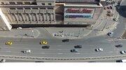 Москва, 2-х комнатная квартира, ул. Тульская Б. д.2, 10500000 руб.