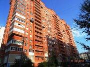 Продается шикарная 3-х комнатная квартира в г.Одинцово